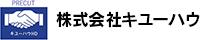 キユーハウ class=